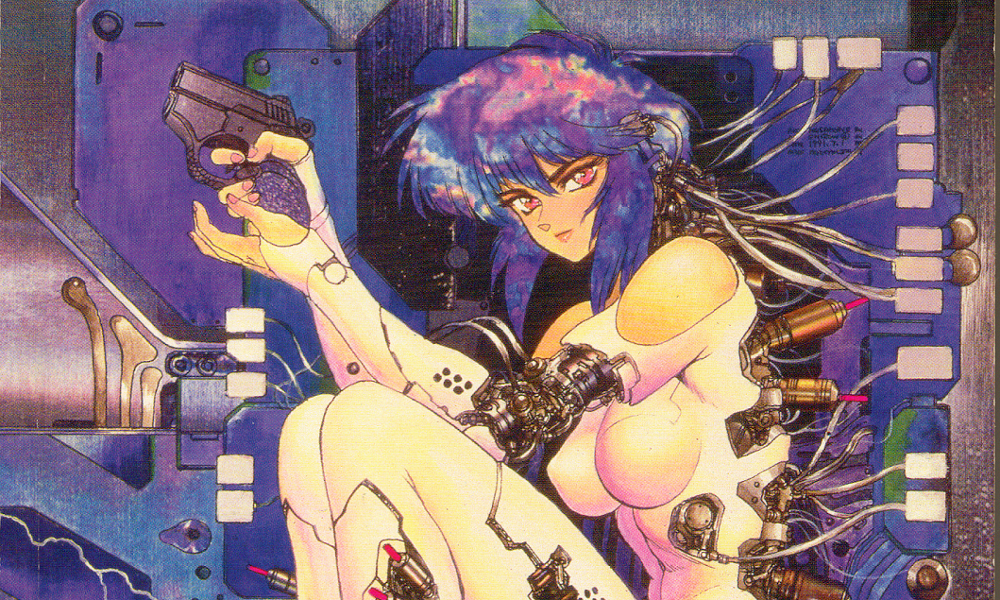 Ghost in the Shell Star Comics