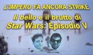 Star Wars: Episodio V
