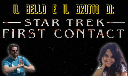 Star Trek Primo Contatto